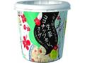 永谷園 冷え知らずさんの生姜ココナッツカレースープ カップ16.5g
