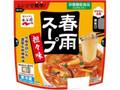 永谷園 春雨スープ 担々麺 袋200g