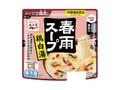 永谷園 春雨スープ 鶏白湯 袋200g