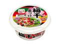 永谷園 梅ぼし茶づけ カップ1食