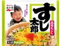 永谷園 すし太郎 黒酢入り 袋200.6g