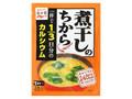 永谷園 煮干しのちから みそ汁 袋18.8g×3