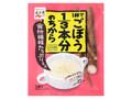 永谷園 1杯でごぼう1/3本分のちから 食物繊維たっぷりスープ 袋11.4g×3