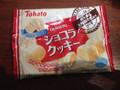 東ハト デザートショコラクッキー 大阿蘇牛乳 40g