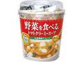 丸美屋 野菜を食べる、トマトクリーミースープ カップ31.1g