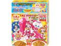 丸美屋 プリキュア プチパックカレー ポーク&野菜甘口 箱120g