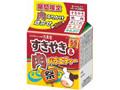 丸美屋 すきやき発売55周年記念 すきやき&肉バラエティー 袋44g