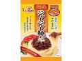 丸美屋 かけうま麺用ソース ピリ辛ジャージャー麺の素 袋80g×2