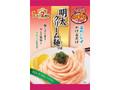 丸美屋 うま麺用ソース 明太クリーム麺の素 袋70g×2