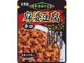 丸美屋 本場四川風麻婆豆腐 豆腐入り 袋270g