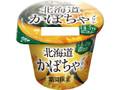 メイトー 北海道かぼちゃプリン カップ105g