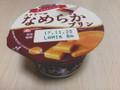 メイトー なめらかプリン アーモンド風キャラメルソース カップ105g