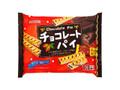 SANRITSU チョコレートパイ 袋13本