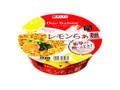 寿がきや ドゥエイタリアン監修 レモンらぁ麺 カップ111g