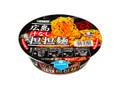 寿がきや 全国麺めぐり 広島汁なし担担麺 カップ110g