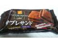 森永製菓 カレ・ド・ショコラ サブレサンド<ココア> 袋2個