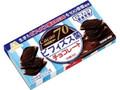 森永製菓 ビフィズス菌チョコレート 箱10枚