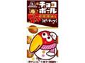 森永 チョコボール ピーナッツ 箱28g