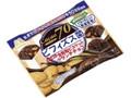 森永製菓 ビフィズス菌ビスケットクランチチョコ 袋25g