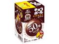 森永製菓 チョコボール ピーナッツ 50倍 箱1個