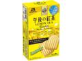森永製菓 午後の紅茶 レモンティーサンドクッキー 箱8個