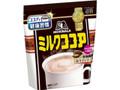 森永製菓 ミルクココア 袋300g