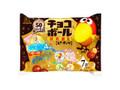 森永製菓 チョコボール ピーナッツ 7袋