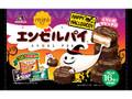 森永製菓 ミニエンゼルパイ バニラ ハロウィン 袋16個