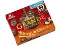 森永製菓 チョコボールグランデ クラシックショコラ 箱46g