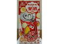 森永製菓 チョコボール 甘酒風味 箱22g