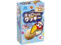 森永製菓 キョロちゃんクッキー 箱10枚