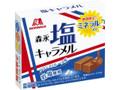 森永製菓 塩キャラメル 箱12粒