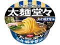 日清 太麺堂々 魚介豚骨醤油 カップ89g