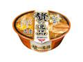 日清 贅の逸品 濃厚味噌 カップ120g