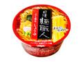 日清麺職人 しょうゆ カップ90g