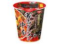 セブンプレミアム 蒙古タンメン中本 辛旨味噌タンメン カップ118g