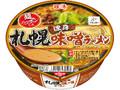 日清 麺ニッポン 札幌濃厚味噌ラーメン カップ128g