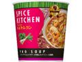 日清 スパイスキッチン トムヤムクン フォースープ カップ27g