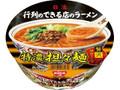 日清 行列のできる店のラーメン 特濃担々麺 カップ152g