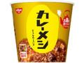 日清 カレーメシ ビーフ カップ107g