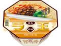 日清 ラ王 芳醇コク担々麺 カップ131g
