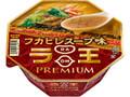日清ラ王PREMIUM フカヒレスープ味 カップ139g