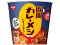 日清 欧風カレーメシ バター&ビーフ カップ103g