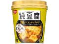 日清 純豆腐 カレースンドゥブチゲスープ カップ16g