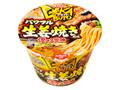 日清 デカブト パワフル生姜焼き風味 濃コク醤油 カップ120g