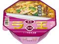 日清ラ王 ピリ辛酸辣湯麺 カップ103g