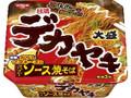 日清 デカヤキ スパイシーソース焼そば からしマヨネーズ付 カップ154g