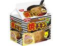 日清 焼チキン 袋5食