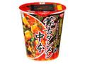 セブンプレミアム 蒙古タンメン中本 辛旨味噌 カップ118g
