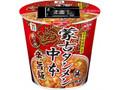 日清 セブンプレミアム 蒙古タンメン中本 辛旨飯 カップ103g